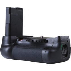 Kameru bateriju gripi - BIG bateriju bloks priekš Nikon MB-D55 (425529) - ātri pasūtīt no ražotāja