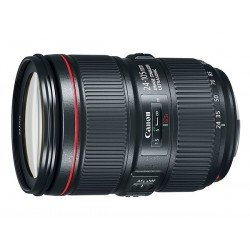 Lenses - Canon EF 24-105mm F4L IS II USM - quick order from manufacturer