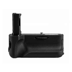Kameru bateriju gripi - Newell Battery Pack VG-C2EM for Sony A7II, A7SII, A7RII - perc šodien veikalā un ar piegādi