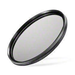 Поляризационные фильтры - walimex Slim CPL Filter 58 mm - купить сегодня в магазине и с доставкой