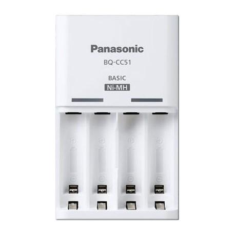 Pirkstiņu baterijas zibspuldzēm - Eneloop basic lādētājs ar 4 AA baterijām 1900 mAh K-KJ51MCC40E 10hr - perc šodien veikalā un ar piegādi