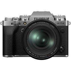 Беззеркальные камеры - Fujifilm X-T4 + 16-80mm, серебристый 16651277 - купить сегодня в магазине и с доставкой