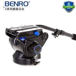 Tripod Heads - Benro S6PRO video head - buy today in store and with delivery