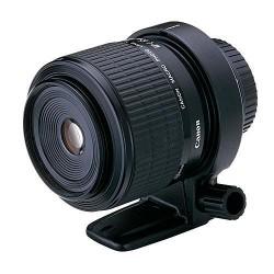 Objektīvi - Canon MP-E 65 mm F/2.8 Macro - ātri pasūtīt no ražotāja