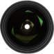 Objektīvi - Sigma 14-24mm F2.8 DG DN Leica L [ART] 213969 - ātri pasūtīt no ražotāja