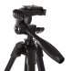 Видео штативы - Nest штатив NT-510 - быстрый заказ от производителя