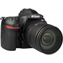 DSLR Cameras - Nikon D850 24-120mm f4 VR - quick order from manufacturer