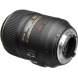 Объективы - Nikon AF-S VR Micro Nikkor 105mm f/2.8G IF-ED - быстрый заказ от производителя