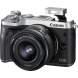 Беззеркальные камеры - Canon EOS M6 15-45mm IS STM Silver - быстрый заказ от производителя