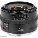 Canon EF 35mm f/2 IS objektīvs ar stabilizātoru noma