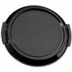 Крышечки - JJC LC-40.5 objektīva vāciņš 40.5mm - купить сегодня в магазине и с доставкой