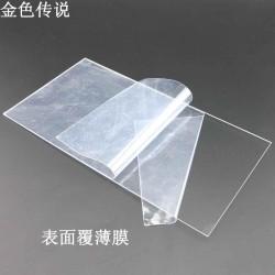 Foto foni - Organiskais stikls papīra fonam paliknis 1.5 x 3m - perc veikalā un ar piegādi