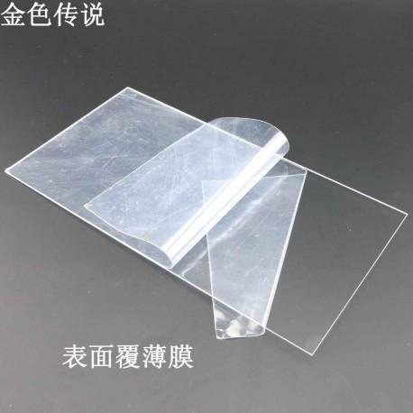 Foto foni - Organiskais stikls papīra fonam paliknis 1.5 x 3m - perc šodien veikalā un ar piegādi