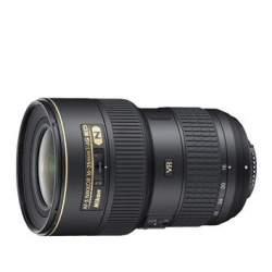 Objektīvi - Nikon 16-35/4G ED AF-S VR II AF-S Zoom Nikkor - ātri pasūtīt no ražotāja
