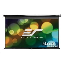 Ekrāni projektoriem - Elite Screens M120UWH2 - ātri pasūtīt no ražotāja