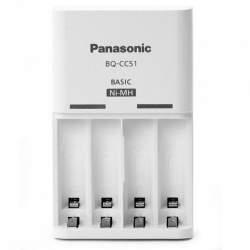 Pirkstiņu baterijas zibspuldzēm - Eneloop lādētājs bez baterijām BQ-CC51E - perc šodien veikalā un ar piegādi