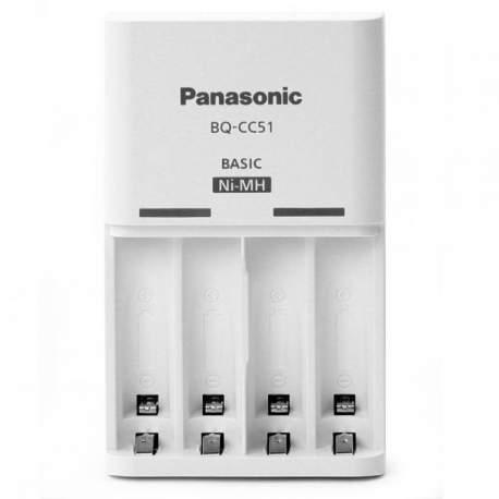 Батарейки и аккумуляторы - Eneloop lādētājs ar 4 AA baterijām 2000 mAh MQN04 - купить сегодня в магазине и с доставкой