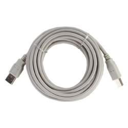 Kabeļi - Benel Photo USB Cable 5m - ātri pasūtīt no ražotāja