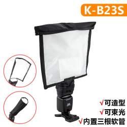 Aksesuāri zibspuldzēm - Kiora K-B23S Softbox Flash Bender bouncing reflector flag 3 rods - perc veikalā un ar piegādi