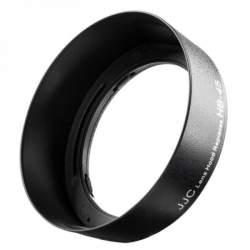 Бленды - JJC LH-45 Lens Hood For Nikon - купить в магазине и с доставкой