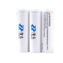 Stabilizatoru aksesuāri - ZHIYUN BATTERY FOR CRANE 2 3-PACK - ātri pasūtīt no ražotāja
